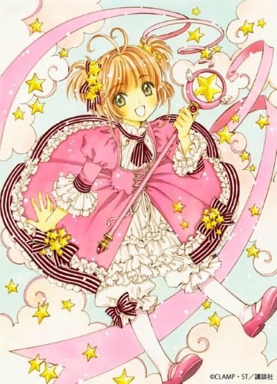 cardcaptor sakura art book