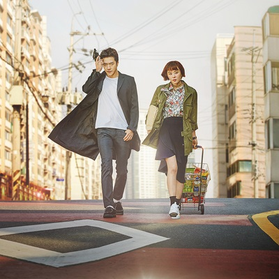 korean tv show mystery queen