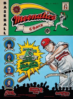 M732 › 8/02/14 Clark Sports Center, Cooperstown, NY poster by Dennis Larkins