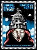 R76 › 7/20/16 Gypsy Sally's, Washington, DC poster by John Mavroudis