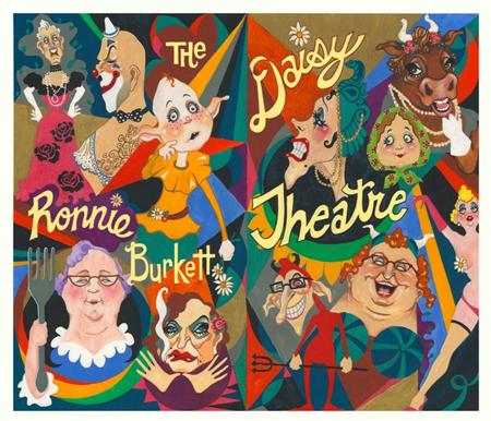 Daisy Theatre