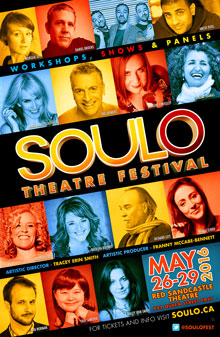 SOULO Festival 2016 POSTER