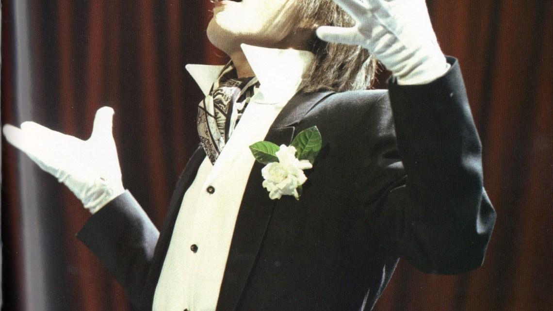 El legado del Mercurio Moderno. Veintiún años sin Freddie.
