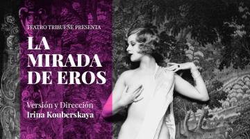 La mirada de Eros: todas las nínfulas de Vladimir Nabokov sobre las tablas 2