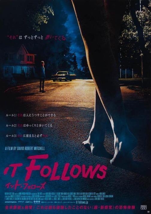 Siete películas de terror recientes para ver en Halloween 1