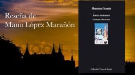 Zonas comunes, de Almudena Guzmán. Poesía madrileña (I)