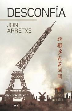 Desconfía, de Jon Arretxe: Touré se adentra en el París más oscuro