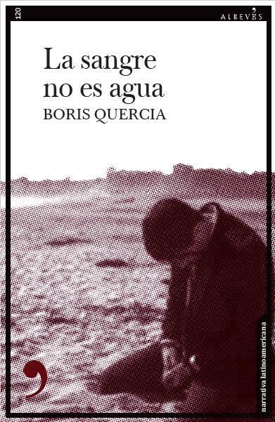 Hoy no quiero matar a nadie, de Boris Quercia: ¿conocen a Santiago Quiñones?