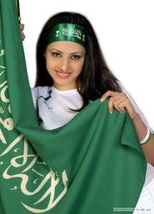 شات سعودي