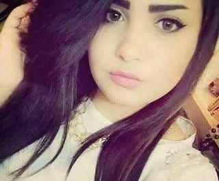 شات الاقصر  , شات بنات الاقصر , Chat Luxor