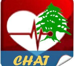 شات لبنان دردشة كتابية مجانيه بدون تسجيل