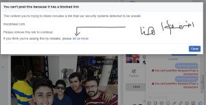 تواجهك مشكله من الدخول من الفيس بوك اليك الحل .. 1