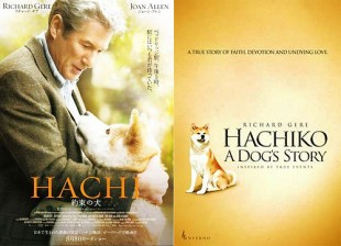 The Most Emotional Pet Movie Ever