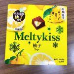 冬期限定の特別なメルティーキッス!「Meltykiss 柚子」を食べてみた