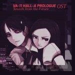 Va-11 Hall Prologue CD