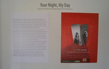 Morehshin Allahyari - Your Night/My Day Project