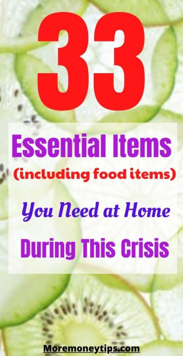 33 essential items