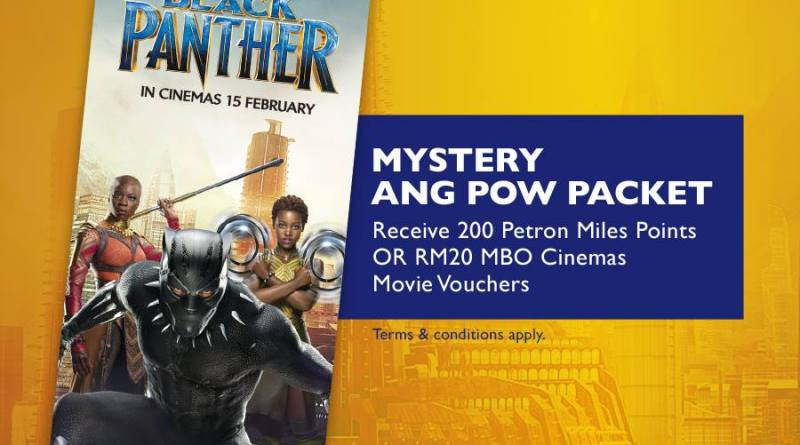 Get Black Panther movie tickets at selected MBO / TGV cinemas & receive a mystery Ang Pow packet