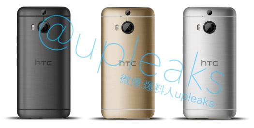 HTC One M9 Plus 6