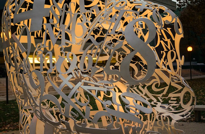 MIT sculpture on Northeast road trip.