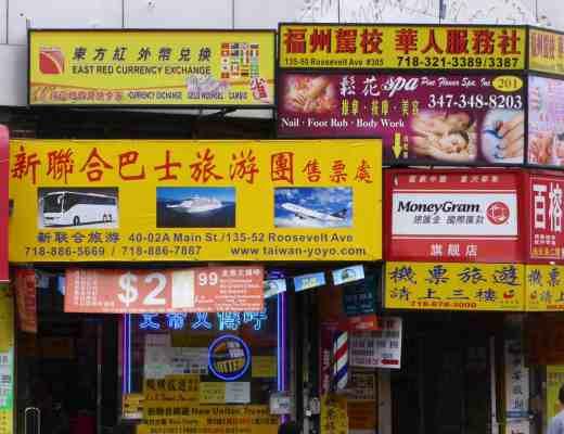 Flushing's Chinatown