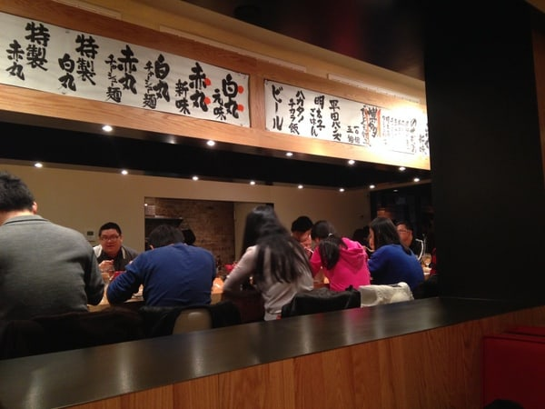 View of the Ramen Bar from the Dining Room