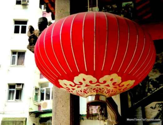 Detail of traditional lantern hanging outside