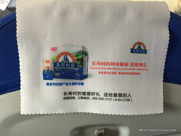 Advertising is ubiquitous in China; even on headrests