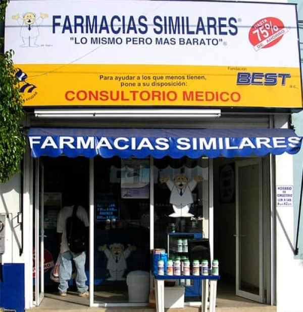 Typical pharmacy in a resort area of Mexico