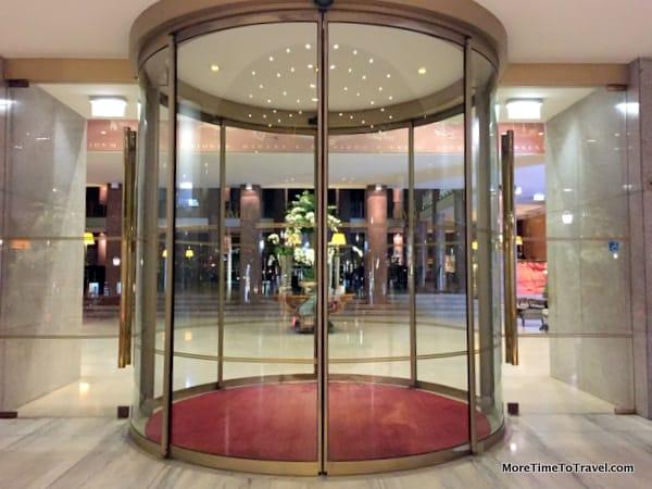 Contemporary entrance to Tivoli Lisboa