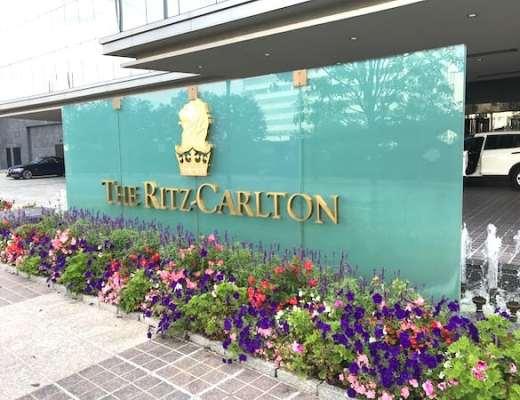 Elegant entryway - Ritz-Carlton Westchester (Credit: Jerome Levine)