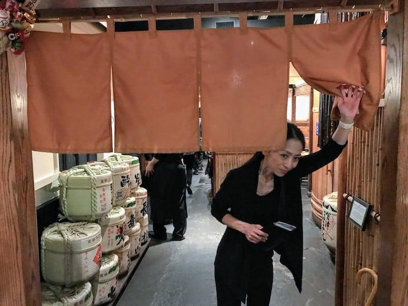 Entering Sakagura, a sake bar in NYC