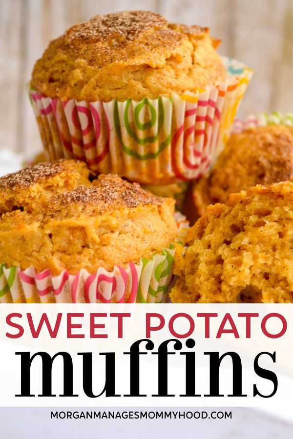 a pinable image of sweet potato muffins stacked up with the words sweet potato muffins across the front.