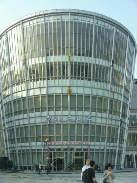 Ningbo-Concert-Hall