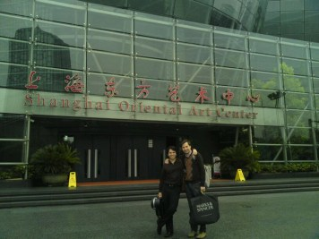 With-Adam-in-Shanghai-before-our-concert