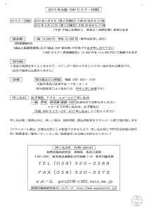 2015_4_21_nagano_style_9_13
