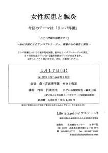 20160330_1