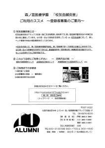 2016_3_10_4