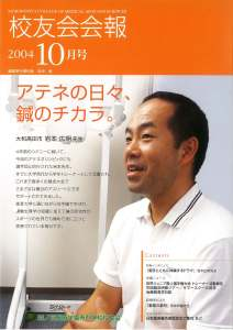 2004-10-1