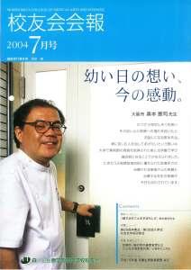 2004.7.1