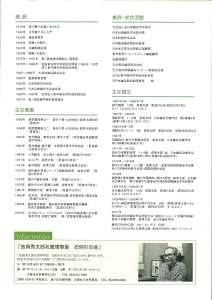 2005-10-3