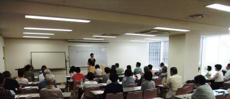大阪市立生涯学習センター セルフケア講座