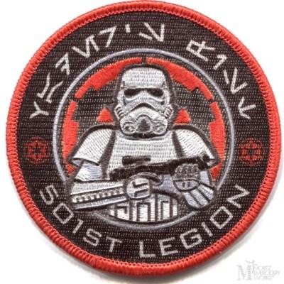 Emblem (116)