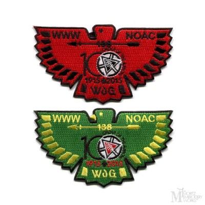 Emblem (164)