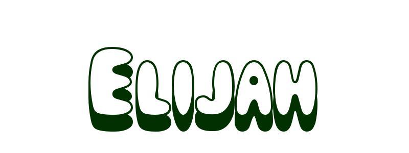 elijah name gallery