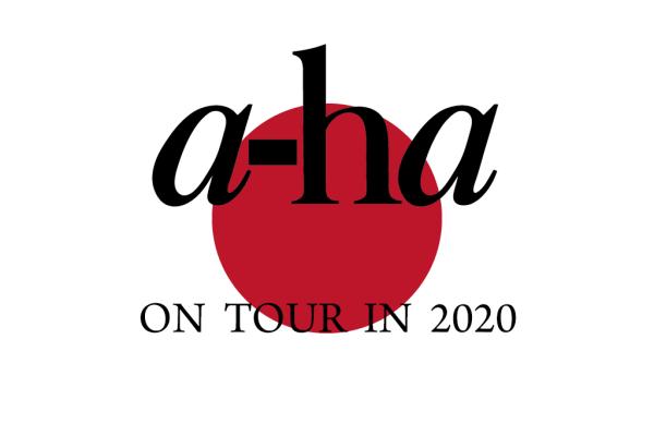 a-ha来日決定