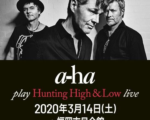 [a-ha来日] チケットぴあ 福岡公演の先行抽選プレリザーブ開始。