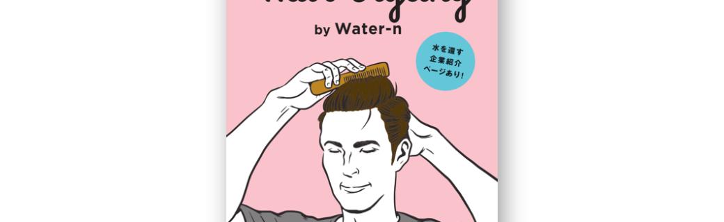 Water-n vol.3