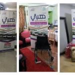 لجنه خيريه بالكويت | 66864266 - جمعية هبتي لتبرعات الملابس والاثاث المستعمل