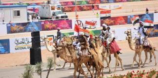 مهرجان الهجن فى شرم الشيخ